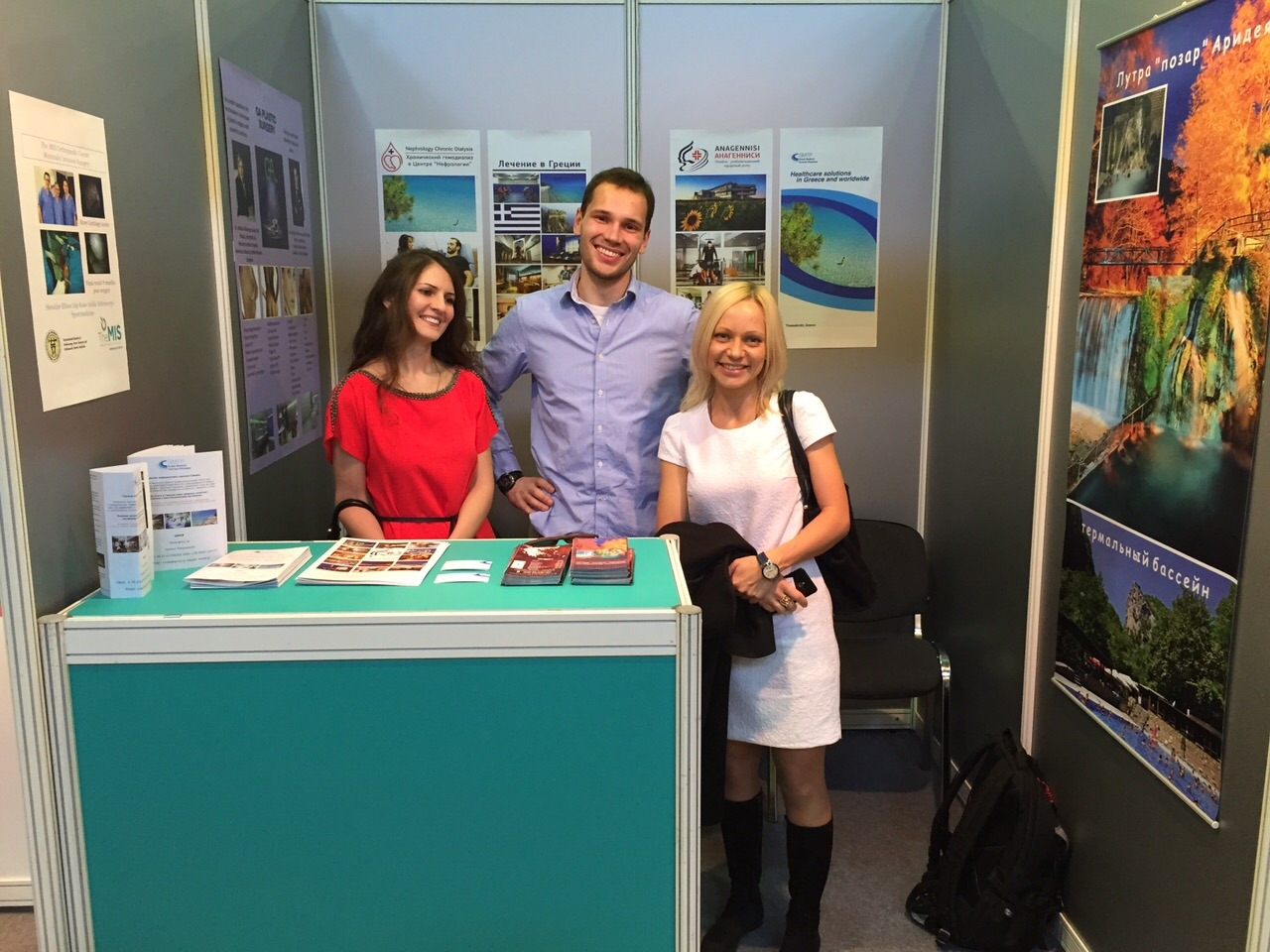 Participation Hoteliers association in tourism fairs in Moscow